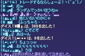 20090520_MMM