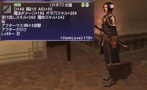 20160727_knnagi119